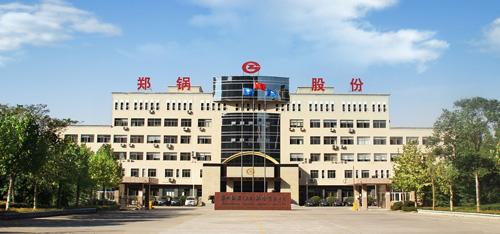 关于郑州锅炉股份有限公司